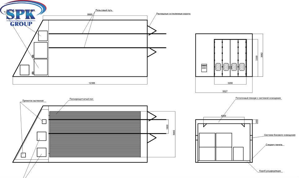 Реконструкция покрасочной камеры для сварных металлоконструкций